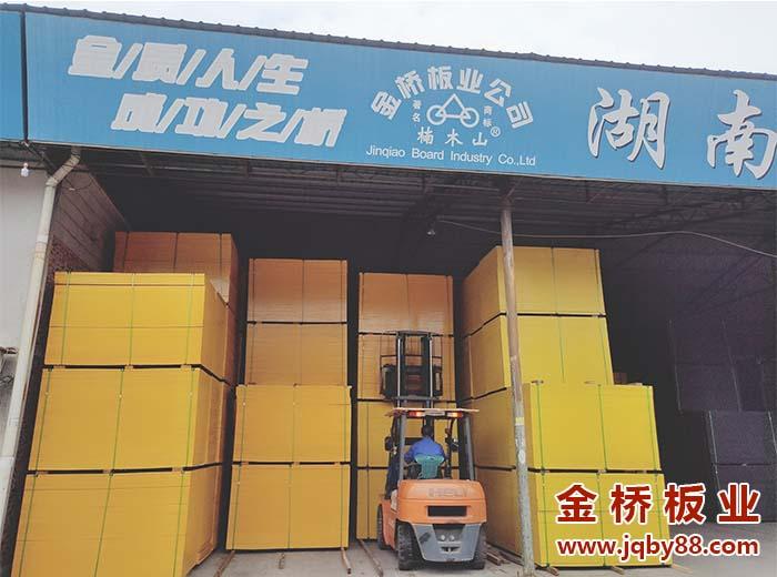 金桥板业大型存放仓库