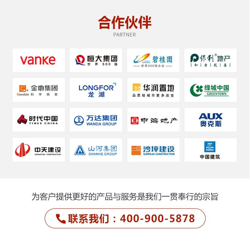 覆膜模板1.83*0.915*1.5金桥板业合作伙伴