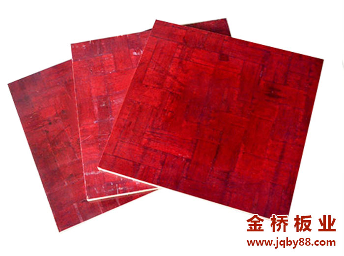 贵阳恒大中央公园使用金桥板业木模板
