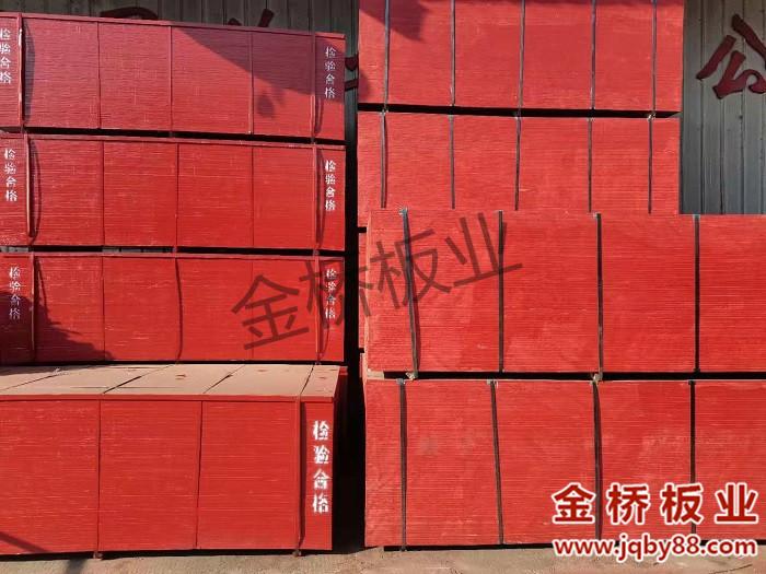 竹胶板保养技巧有哪些?竹胶板使用长久的窍门有哪些?