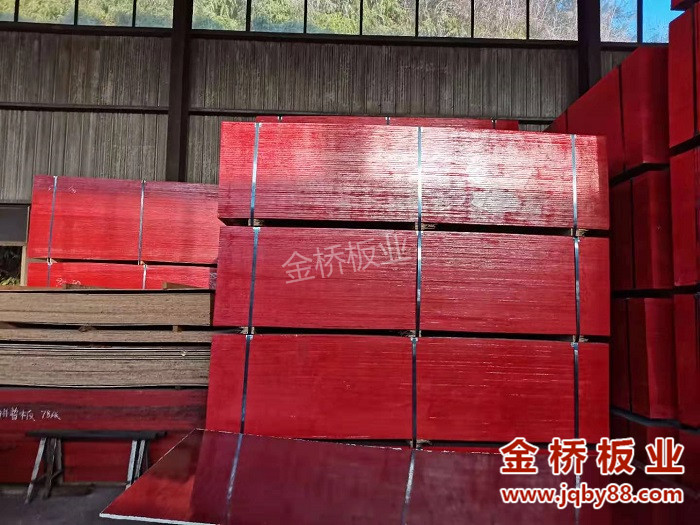 竹胶板生产厂家选哪个厂家好?