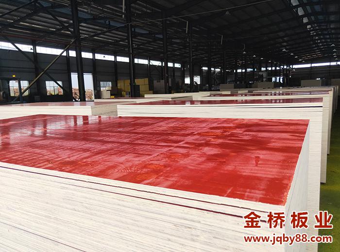湖南建筑木模板厂选择金桥板业价格实惠