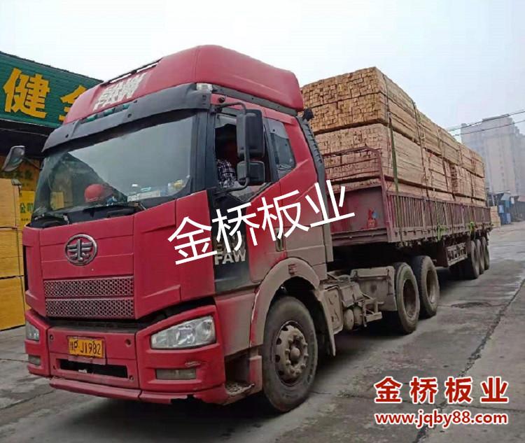 贵阳恒大金阳新世界项目与金桥板业合作采购木方