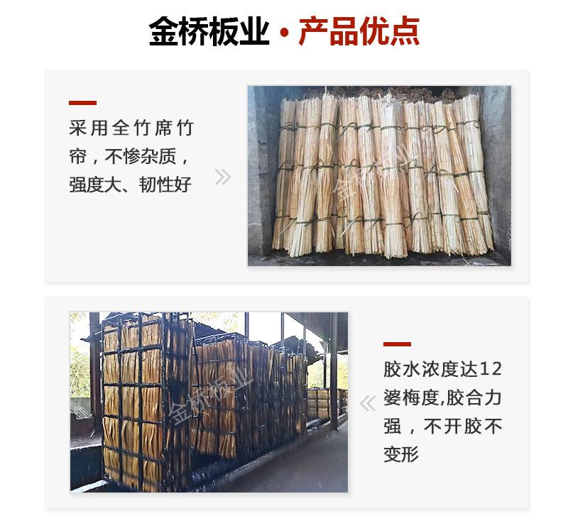 金桥板业桥梁竹胶板多少钱一张产品优点