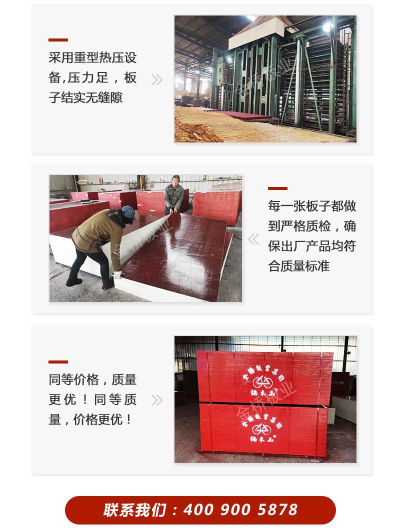 金桥板业桥梁竹胶板多少钱一张产品优点有哪些