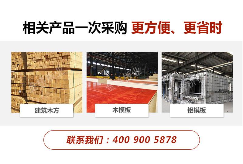 金桥板业桥梁竹胶板多少钱一张产品推荐