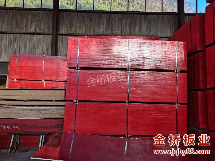 竹胶板价格及尺寸是多少?