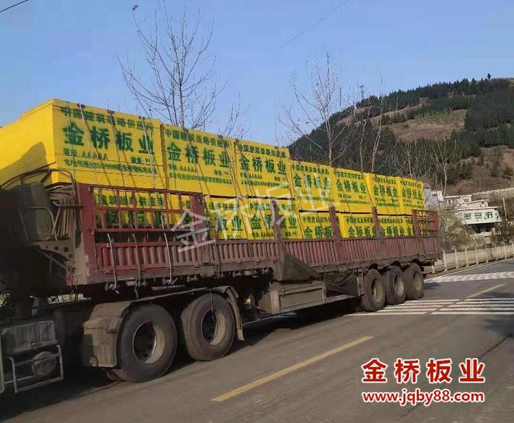 贵州李兴发酒厂项目在金桥板业采购木模板