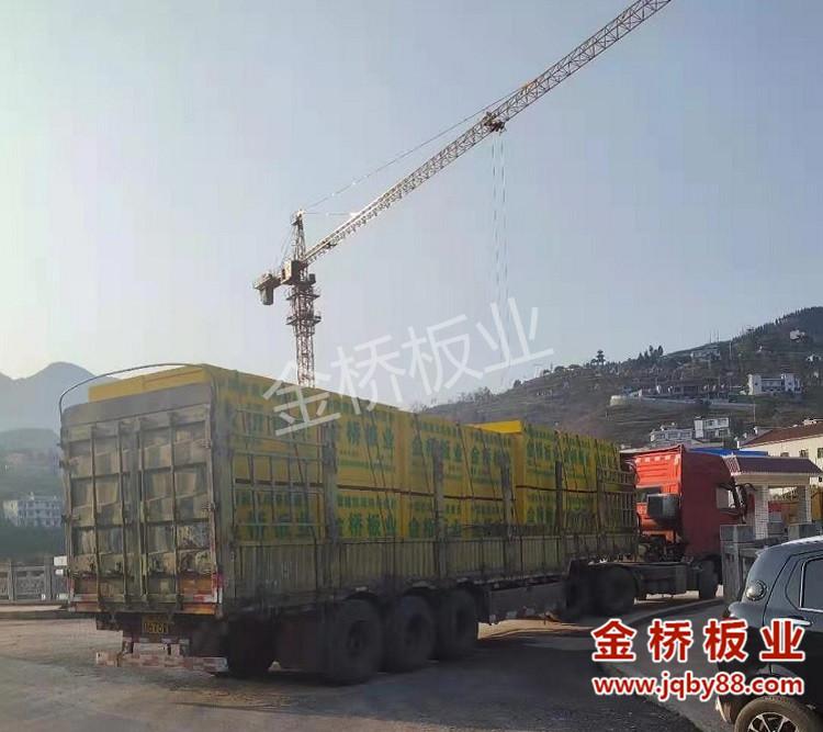贵州李兴发酒厂项目采购木模板