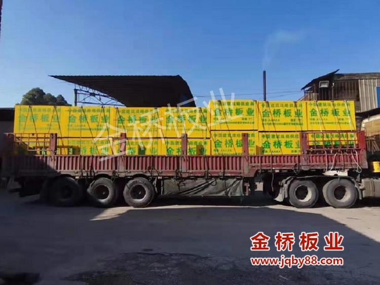 建筑木模板生产厂家选择金桥板业怎么样?