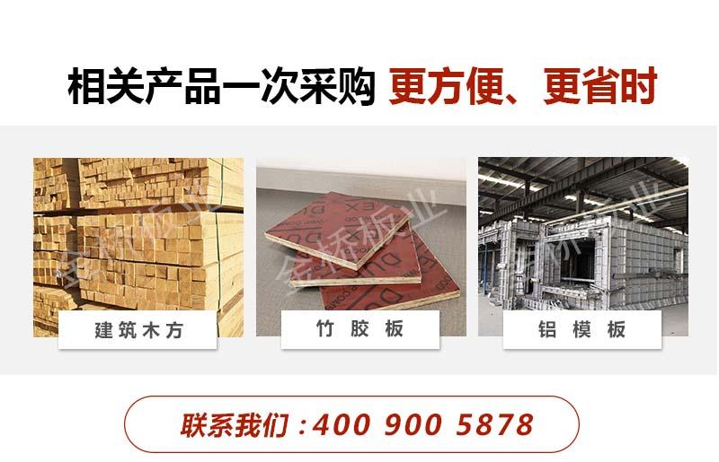 金桥板业覆膜模板工厂产品推荐