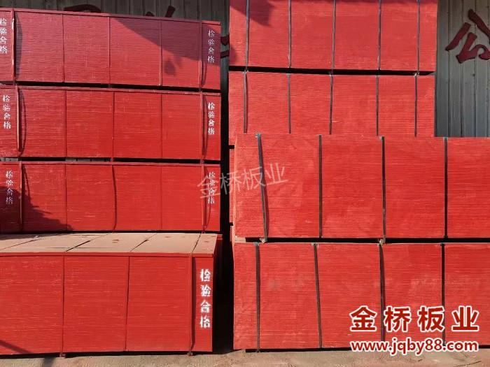 竹胶板优点有哪些?竹胶板工厂选哪家?