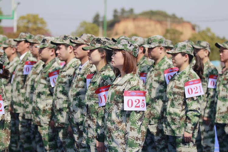 金桥人春季军训开营仪式在桃江基地举行