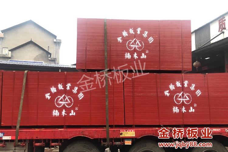 建筑竹胶板生产厂家批发供应商选金桥板业