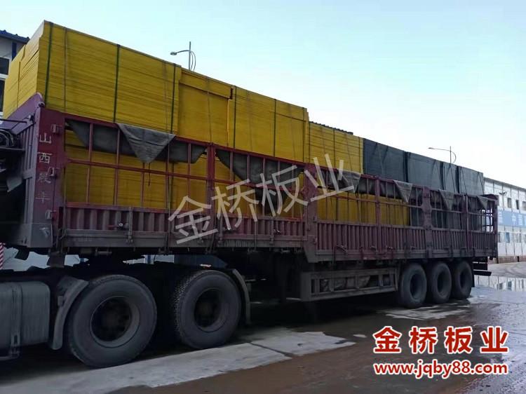 成都锦澜悦山臻园项目采购金桥板业建筑木模板