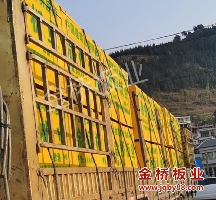 湖南建筑木模板厂选择哪个厂家好?