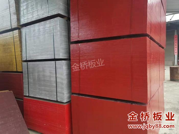 哪个地区买竹胶板性价比高?湖南竹胶板厂家怎么样?