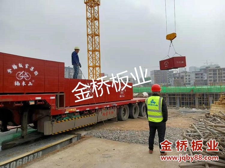 湖南郴州永升建筑有限公司使用金桥竹胶板