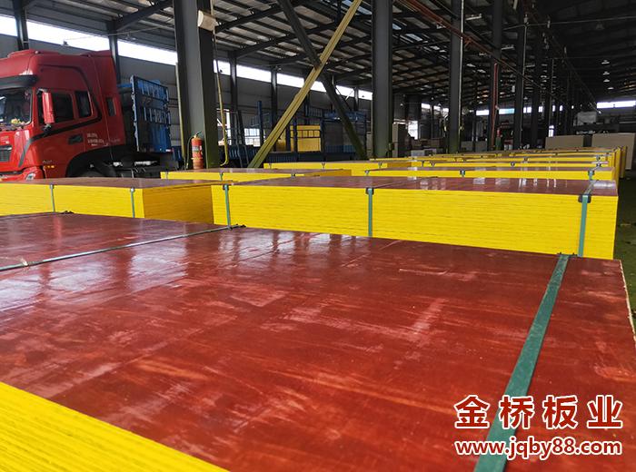 湖南长沙建筑木模板生产厂家直销价格实惠!