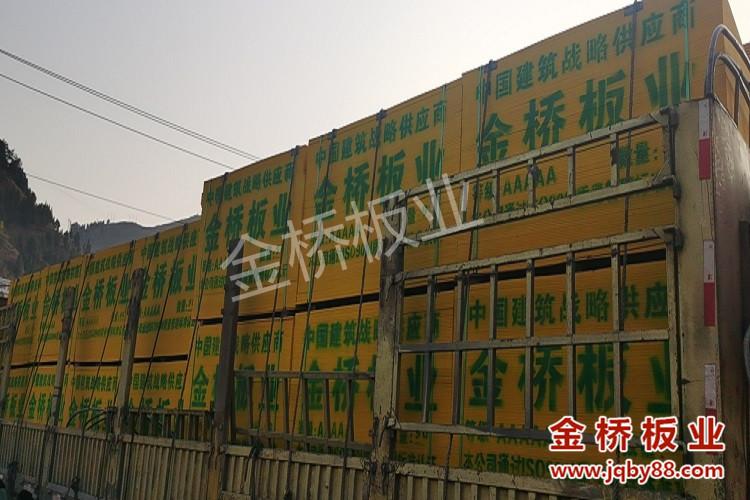广东建筑木模板哪家好?建筑木模板厂家优势