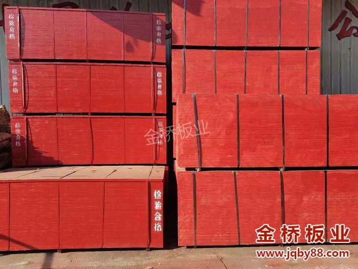山东临沂竹胶模板生产厂家选择金桥板业!