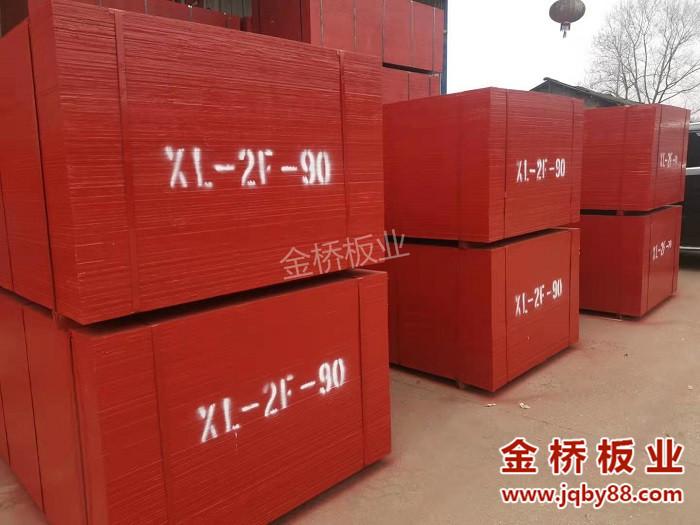 建筑竹胶板厂家要如何保护成品?注意事项有哪些?