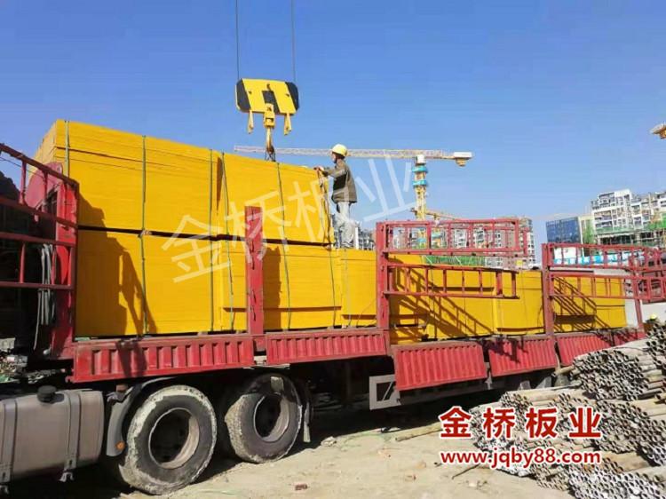 广东深圳建筑木模板厂家批发特点有哪些?