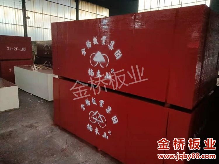 广东东莞建筑竹胶板价格是多少?