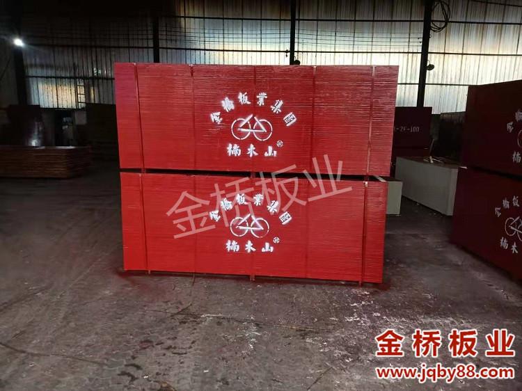四川成都建筑竹胶板多少钱一张?