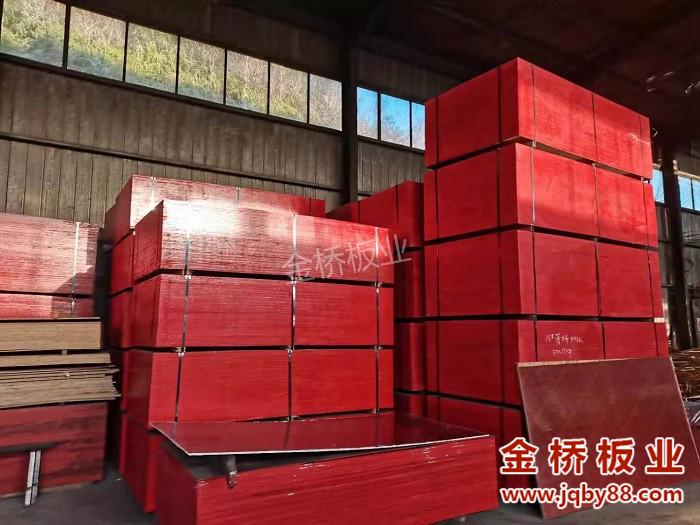 四川竹胶板生产厂家批发选择哪家质量好?
