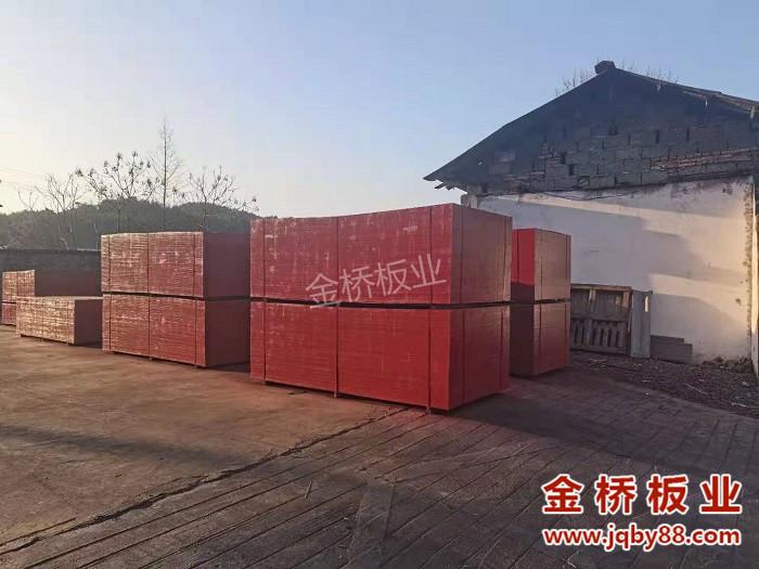 四川成都竹胶板生产厂家从哪些方面来选择?