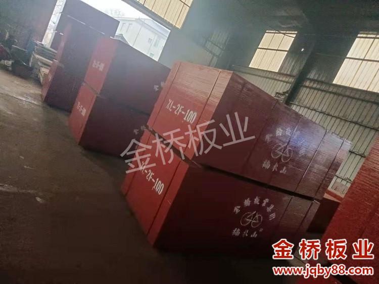 四川竹胶板生产厂家选择哪家?竹胶板优点主要有哪些?
