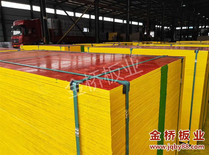 广西建筑模板木模板厂家选择金桥板业!