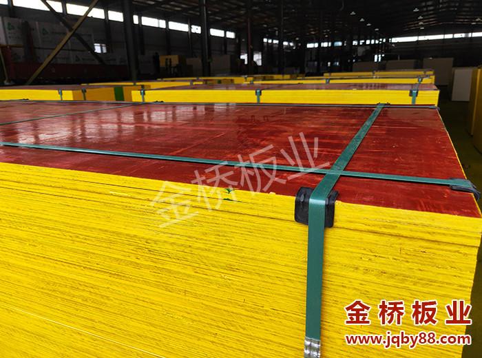 广西柳州金桥板业建筑木模板厂家价格实惠!