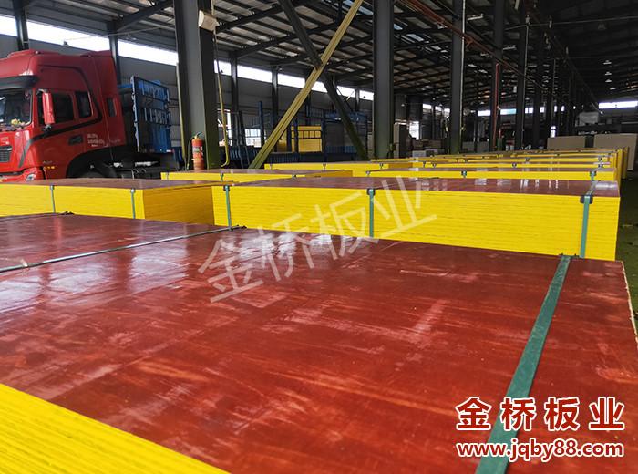 广东东莞建筑木模板生产厂家选择金桥板业!