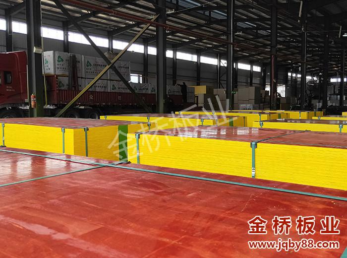 广东建筑木模板厂家选择金桥板业
